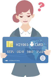 カードローンとクレジットカードのキャッシングの比較