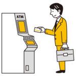 審査なしで作れるクレジットカードはあるの?
