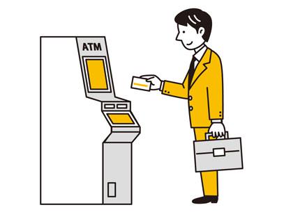 イオンカード(ミニオンズ)は最短5分で利用可能